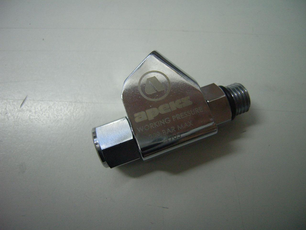 Apeks Hochdruck Twin Adapter - 1 auf 2 Ports