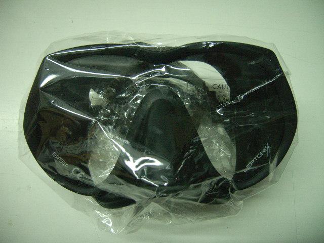 Leptonix Maske Phantom II